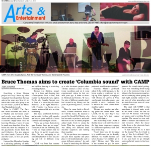 CaMP PRESS copy